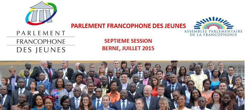 https://www.senat.fr/fileadmin/Fichiers/Images/relations_internationales/APF/Bandeau_PFJ_2015.jpg